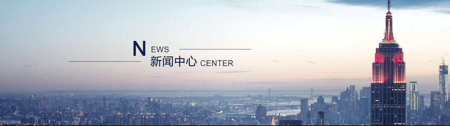 日本高端体检